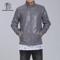 Buy cheap High Neck Leather Zipper Grey Jacket for Men from wholesalers