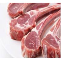 Buy cheap Mutton from wholesalers