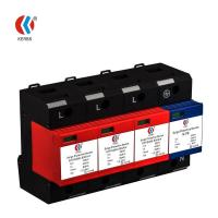 Buy cheap Power surge protector NPE 3phase surge protector from wholesalers