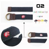 Buy cheap Navy blue with red logo canvas belts BS-114 from wholesalers