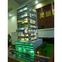 Buy cheap Foreign project from wholesalers