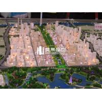 Buy cheap Zhuhai planning 1 from wholesalers