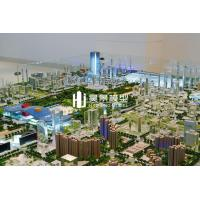Buy cheap Shenzhen city planning product