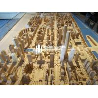 Buy cheap Pearl river new town planning product