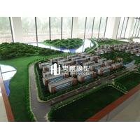 Buy cheap Day and environmental protection industrial park from wholesalers