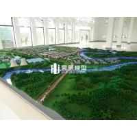 Buy cheap Luo certain pairs of east industrial park master plan product