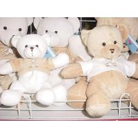 Buy cheap Kids Toys Plush Toys Plush Toys from wholesalers