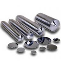 Buy cheap silicon ingot from wholesalers