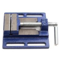 Buy cheap Heavy Duty Drill Press Vice Bench Clamp Woodworking Drilling Machine - intl from wholesalers
