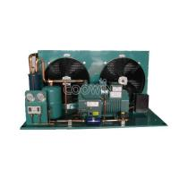 Buy cheap 4DES-5Y bitzer condensing units from wholesalers