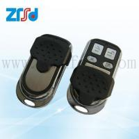 Buy cheap F126 - F6 / F8 machine remote control F528 copy machine series from wholesalers