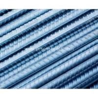 Buy cheap All Kind of Steel Rebars/2017 Hot Sell Epoxy Coated Rebar from wholesalers