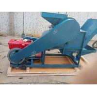 Buy cheap Castor Beans Shelling Machine With Diesel Engine For Sale from wholesalers