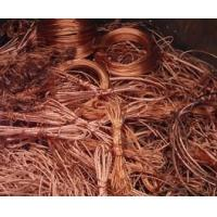 Buy cheap Best price wire copper scraps from China from wholesalers