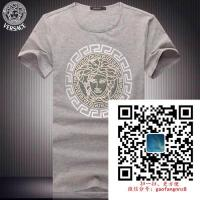 Buy cheap Fan Sizhe T - shirt from wholesalers