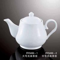 Buy cheap Tea Pot -RY0499 from wholesalers