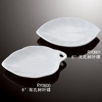 Leaf-Shaped Dish W/Hole-RY0600