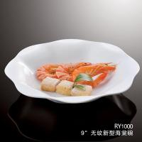 Buy cheap Lotus Leaf Soup Bowl-RY1000 from wholesalers