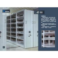 Buy cheap File shelves series Type A from wholesalers