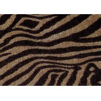 Buy cheap Suede Series MX24 CHENILLE FABRIC from wholesalers