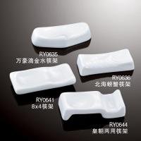 Buy cheap Chopstick Rest-RY0636 product