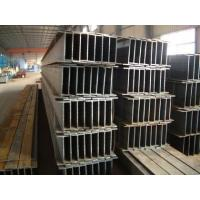 Buy cheap Industrial Building Material H Type Profile H Steel Beam and Column with Q345B from wholesalers