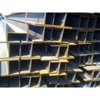 Buy cheap hot rolled steel profile H beam Q235 S235JR SS400 from wholesalers