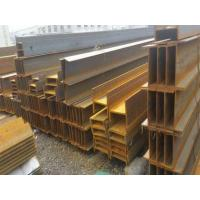 Structural steel h beam profile H iron beam (IPE,UPE,HEA,HEB)
