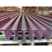 Buy cheap Hot Rolled Steel Profile 300*300*10*15 H Beams/Section H Beam/Structural Steel HBeam from wholesalers