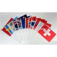 Buy cheap Fabric Small Country Handheld Waving Flag from wholesalers