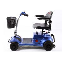 Buy cheap Mobility Scooter DBX-11 from wholesalers