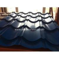 Buy cheap Corrugated Roofing Sheet/bitumen roofing sheet from wholesalers