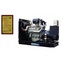 Buy cheap Starlight-Doosan diesel generating set from wholesalers