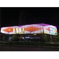 Buy cheap RGB Flexible Programmable LED Video Curtain For Architecture Media Facade from wholesalers