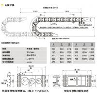 Buy cheap Steel drag chain ZFTL125 series from wholesalers