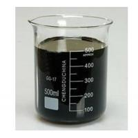 Buy cheap Heavy oil from wholesalers