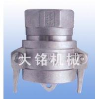 Buy cheap YKA, YKB, quick release coupling kJA, KJB series tank trucks from wholesalers