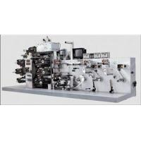 Buy cheap Printing Laminated Tube Machine from wholesalers
