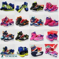 Buy cheap KID COOL SPORT SHOES from wholesalers