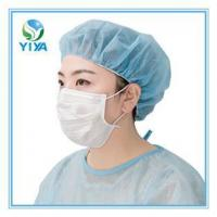 Buy cheap Disposable Face Mask from wholesalers