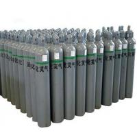 Buy cheap Gas cylinder Industrial Specialty Gas from wholesalers