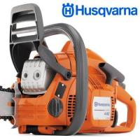 Buy cheap Husqvarna Model 440E Chainsaw (40.9Cc Tool Less Version) With 18 Bar And Chain from wholesalers