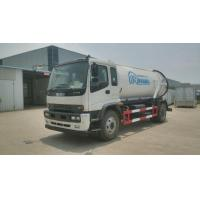 Buy cheap 4x2 10000L vacuum truck for sewage or septic sucking and sewer unblocking from wholesalers