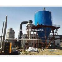 Buy cheap High Speed Centrifugal Spraying Drying Machine from wholesalers