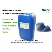 Buy cheap Commercial Biopolishing Enzymes Acid Cellulase AC - 100 High Concentration from wholesalers