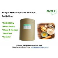 50000 U / g Baking Enzymes Fungal Alpha Amylase 8% Moisture Food Grade For Bakery