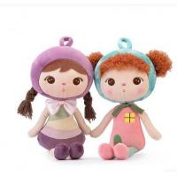 Buy cheap Cute beautiflu girl doll plush toys with colorful cloth from wholesalers