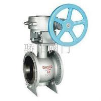 Buy cheap Q340H/Y turbine half of an eccentric valve from wholesalers