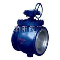 Buy cheap DYQ340H/Y turbine jacket type eccentric ball valve from wholesalers