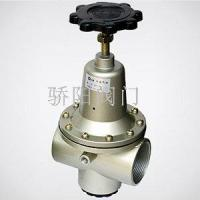 Buy cheap QTY valve from wholesalers